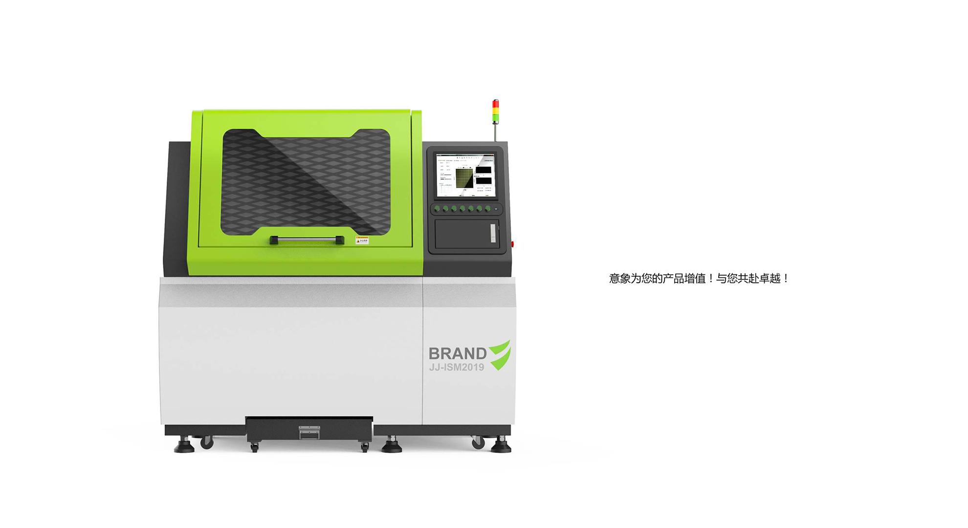 激光切割机1