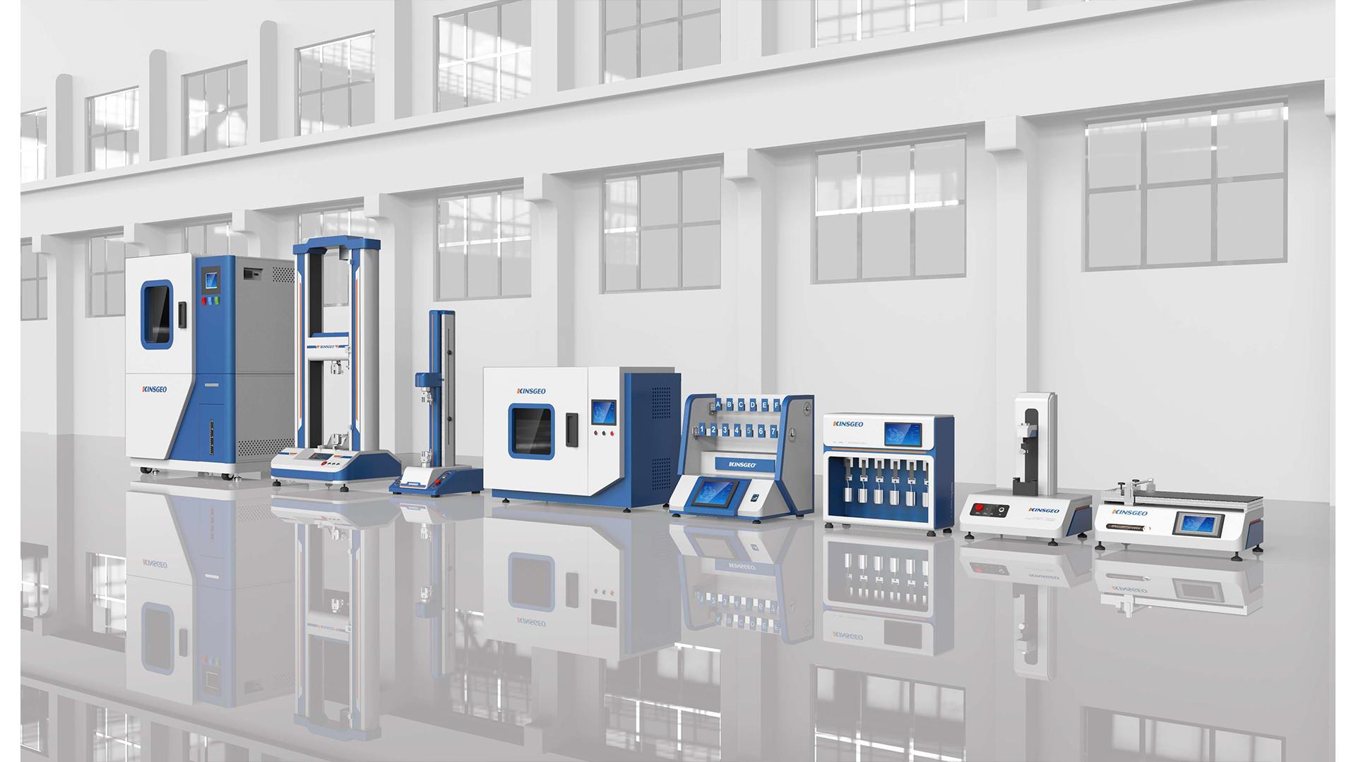 科建实验室设备系列