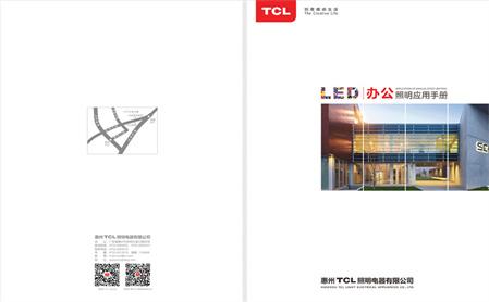 TCL视觉推广设计