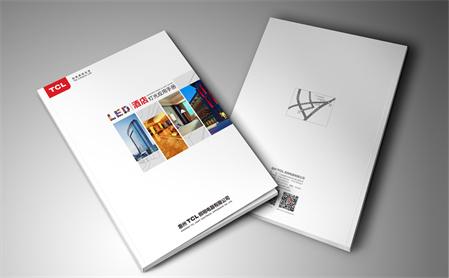TCL-画册-灯饰平面设计